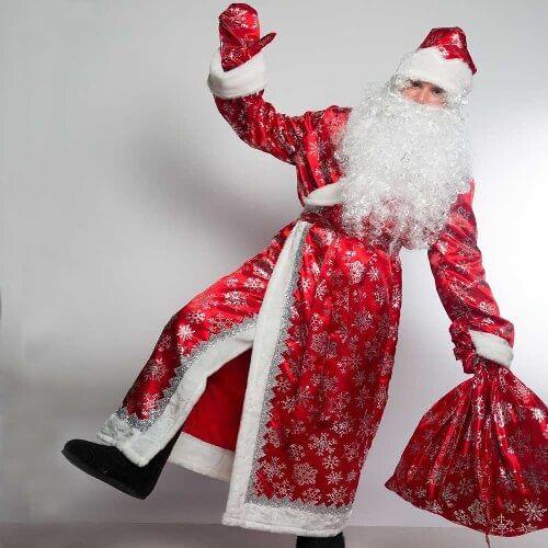 Танцующий Дедушка Мороз.
