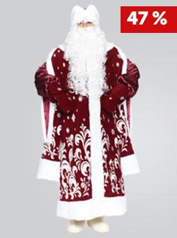 Боярский Бордо Дед Мороз со скидкой Костюм Деда Мороза Боярский Бордо
