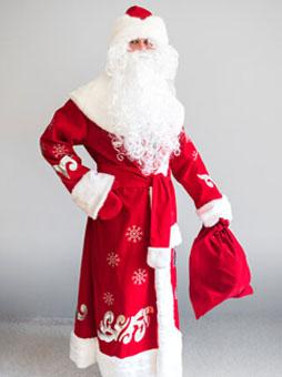 Костюм Деда Мороза Боярский Костюм Деда Мороза Боярский