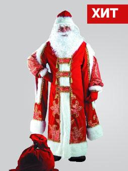 Дед Мороз Царский Костюм Деда Мороза Царский