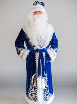 Боярский Дед Мороз Костюм Деда Мороза Боярский синий