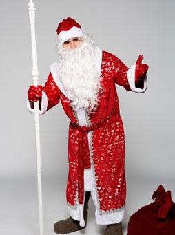 Звездный дед мороза Костюм Деда Мороза Звёздный